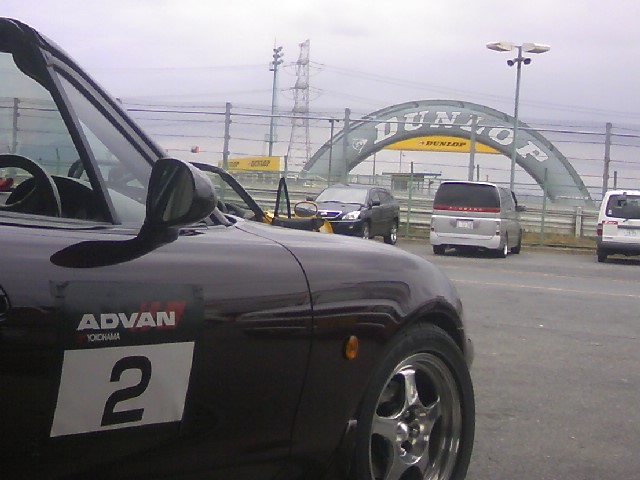 筑波 TC2000