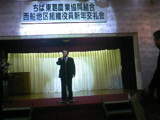 ちば東葛農協新年交礼会