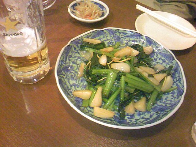 愛して小松菜
