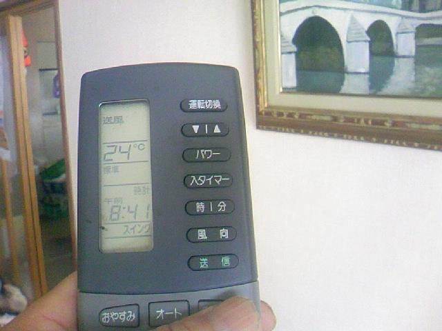 エアコンが冷えない(^_^;)