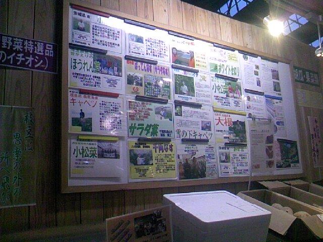 久し振りの東京青果の競売風景