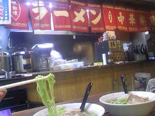 西船橋 ラーメンZ 小松菜ラーメン本格採用決定!